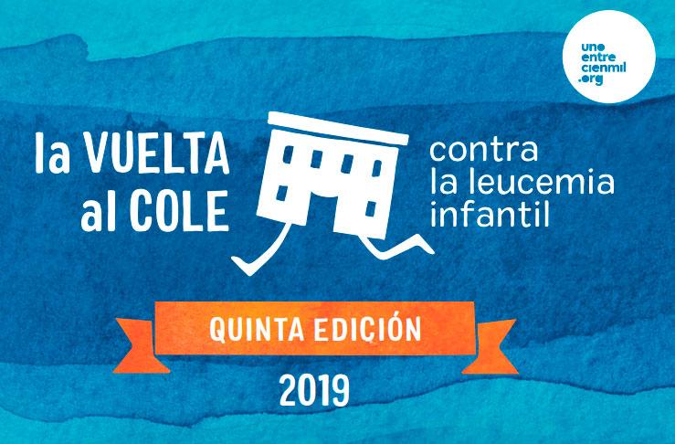 """Carrera """"Vuelta Al Cole, Uno Entre Cien Mil"""""""